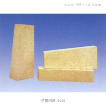 High Aluminia brick for BF