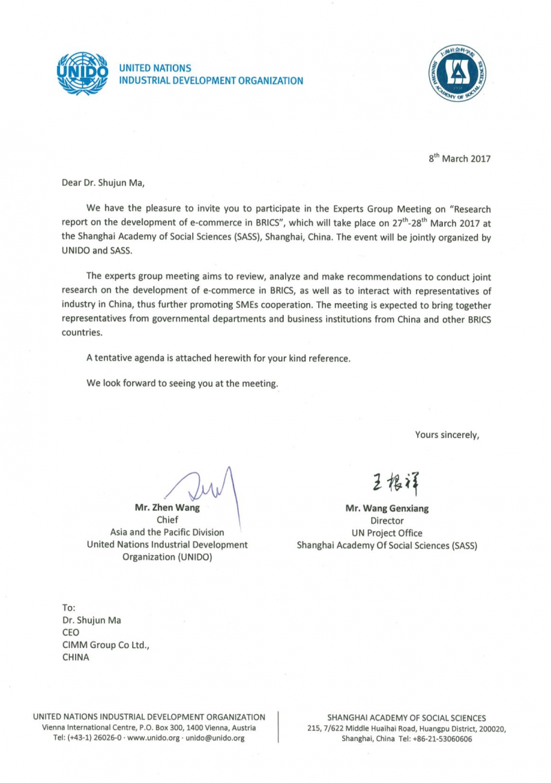UNIDOINVITATION LETTER TO DR SHUJUN MA FOR EXPERTS GROUP MEETING ON