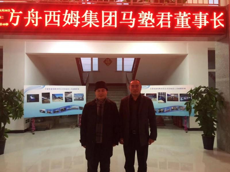 jimeng visit (2)